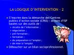 la logique d intervention 2