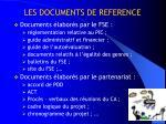 les documents de reference