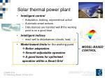 solar thermal power plant1
