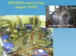 vepp2000 construction august 2004