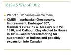 1812 15 war of 1812