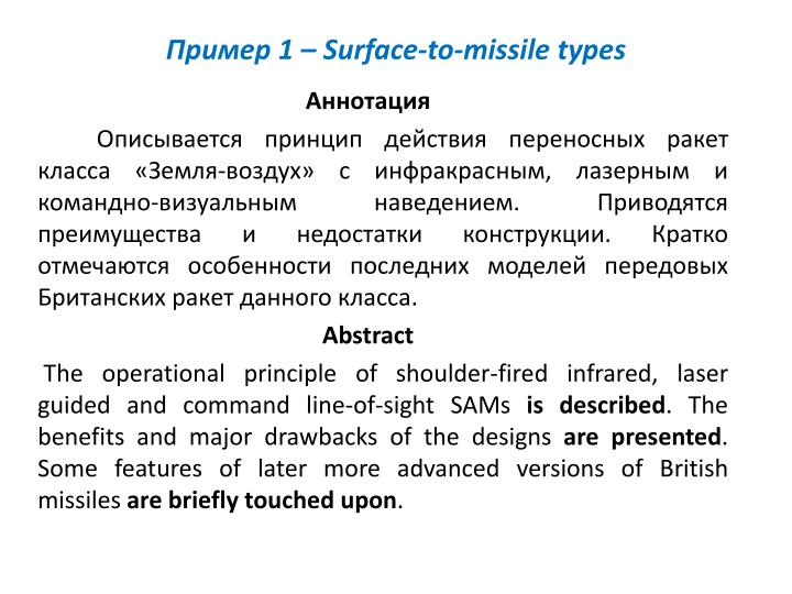 1 surface to missile types n.