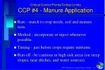 critical control points critical limits ccp 4 manure application