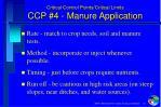 critical control points critical limits ccp 4 manure application