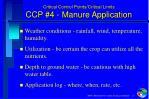 critical control points critical limits ccp 4 manure application1
