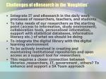 challenges of eresearch in the noughties