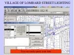 village of lombard street lighting2