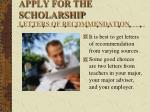apply for the scholarship letters of recommendation