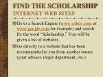 find the scholarship internet web sites
