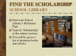 find the scholarship school library