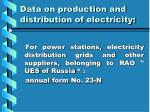 data on production and distribution of electricity
