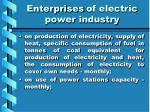enterprises of electric power industry1