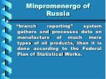 minpromenergo of russia1