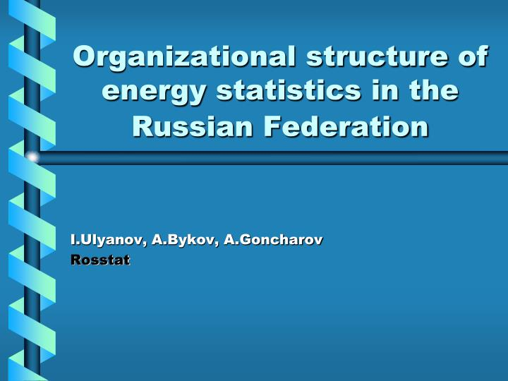 organizational structure of energy statistics in the russian federation n.