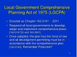 local government comprehensive planning act of 1975 lgcpa