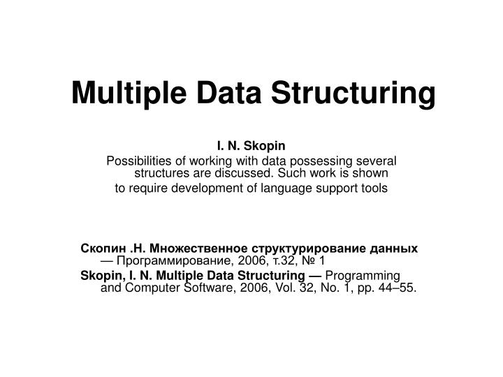 multiple data structuring n.