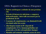 gna rapporti tra clinica e patogenesi