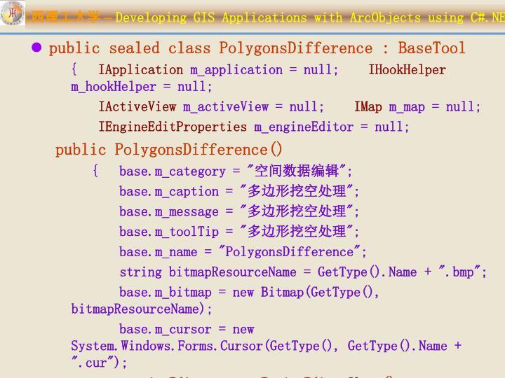 public sealed class PolygonsDifference : BaseTool
