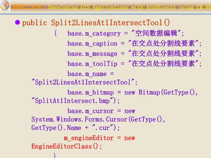 public Split2LinesAt1IntersectTool()