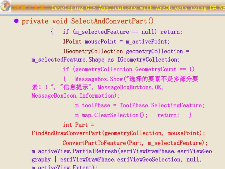 private void SelectAndConvertPart()