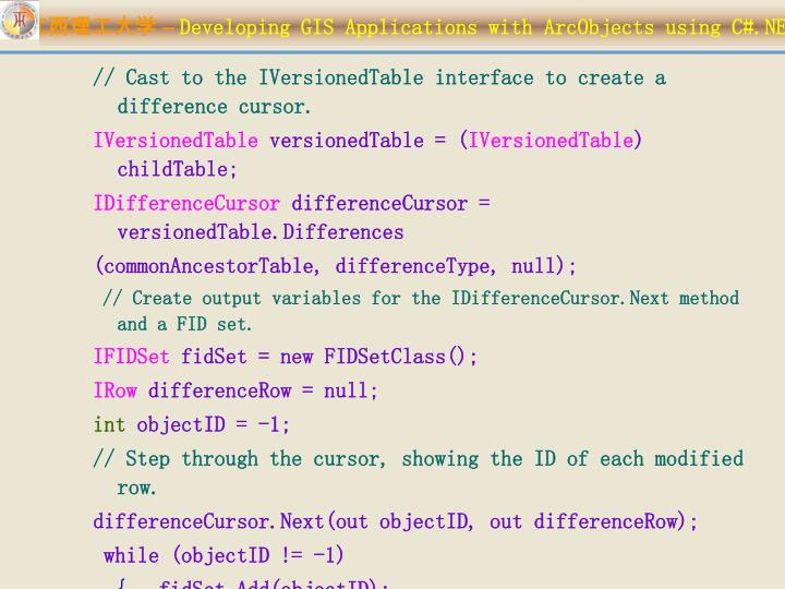// Cast to the IVersionedTable interface to create a difference cursor.