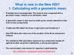 what is new in the new hdi 1 calculating with a geometric mean