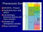 phanerozoic eon