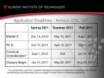 application deadlines armour csl sat