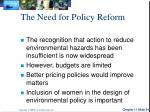 the need for policy reform