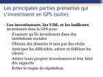 les principales parties prenantes qui s investissent en gps suite