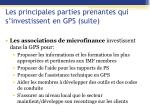 les principales parties prenantes qui s investissent en gps suite1