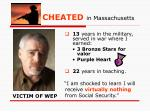 cheated in massachusetts