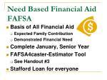 need based financial aid fafsa
