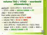 volume tao vtao voorbeeld uitzondering 1