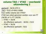 volume tao vtao voorbeeld uitzondering 2