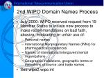 2nd wipo domain names process
