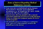 items of interest regarding medical malpractice lawsuits