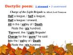 dactylic poem 1 stressed 2 unstressed