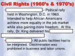 civil rights 1960 s 1970 s1