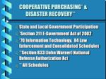 cooperative purchasing disaster recovery