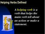 helping verbs defined