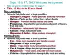 sept 16 17 2013 welcome assignment