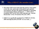 why a geo 5 the mandate issue