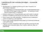lasts kring f r den svenska j rnv gen nuvarande situation