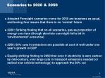 scenarios to 2020 2050