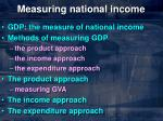measuring national income3