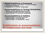 modifications or accommodations on assignments and tests