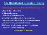 my distributed learning course