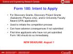 form 180 intent to apply