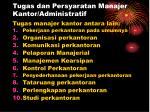 tugas dan persyaratan manajer kantor administratif